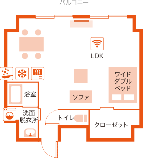 広々スタジオタイプ(2021/1/31まで)