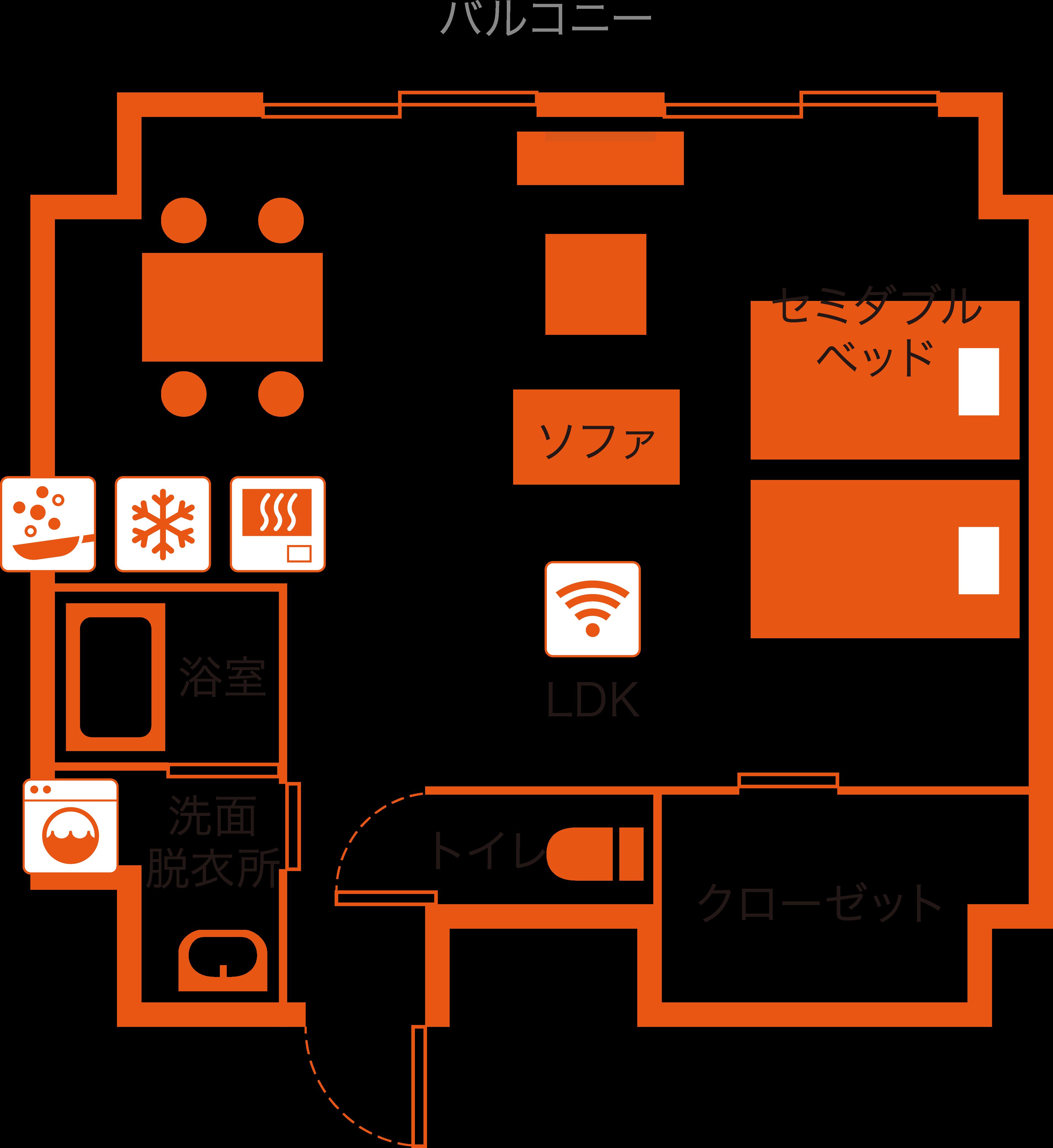 デラックスツインルーム(2021/2/3~)