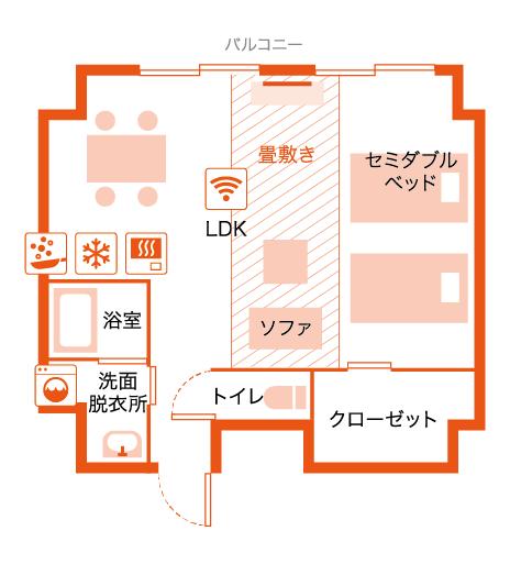 ファミリールーム【和洋】